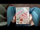 Сказки на каждый день. 100 Сказок. Г. Остер. Детские книги в Испании.