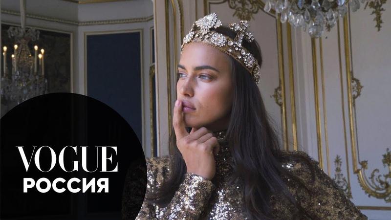 Ирина Шейк о секретах красоты и о том, как получаться на фото классно