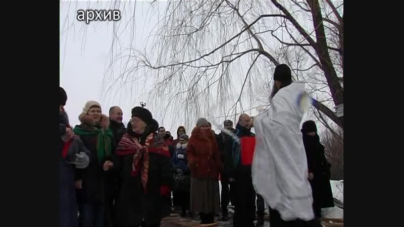 В Старобешевском районе крещенские купания будут организованы на двух водоемах