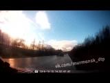 дорога из Полярного в Мурманск.