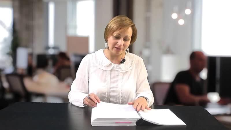 Проверочный лист №13. Требования законодательства в части продолжительности рабочего времени