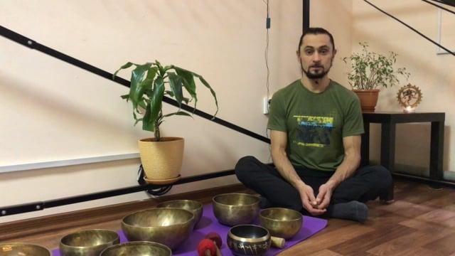 Приглашение на мастер-класс по использованию тибетских поющих чаш. Романович Андрей