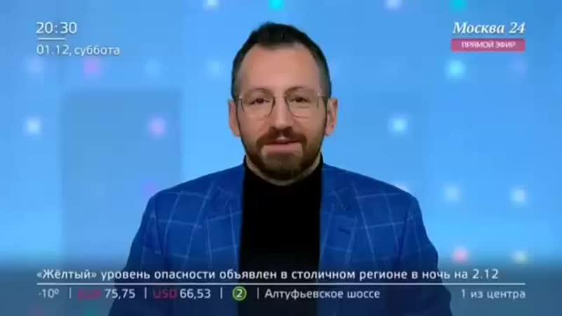 Театр МЕЛ на Москва24