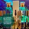 Бизнес с ESSENS Элитный парфюм Санкт-Петербург