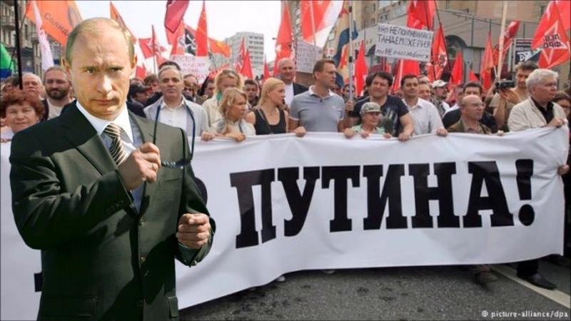 Путин, народ и оппозиция