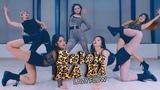 Lazy Flow - Bololo HA HA Gangdrea Choreography