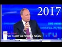Путин пиздабол.