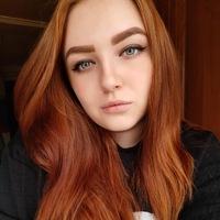 Анастасия Кадулина