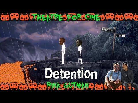 Прохождение Detention с Риной Гутман