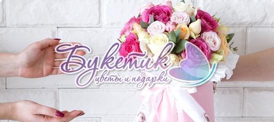 Покупка цветов оптом екатеринбург — photo 4