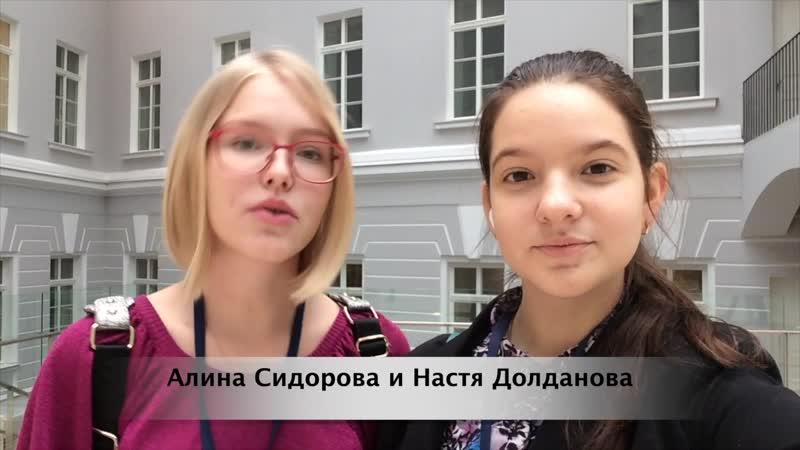 XIII Международный Медиа Форум молодых журналистов