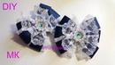 Бантики школьные мк DIY ribbon bows for school