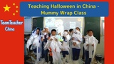 TP Mummy Wrap Activity Class - Teaching Halloween in China