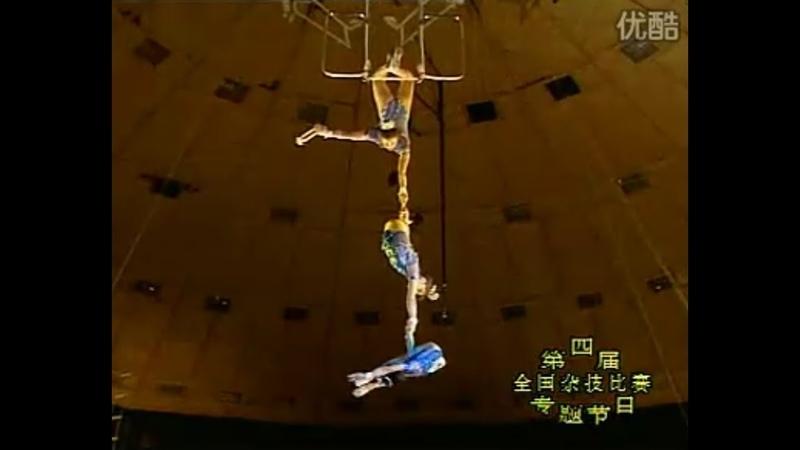 Women Trapeze 4