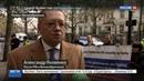 Новости на Россия 24 • Пророссийские активисты провели в Лондоне акцию поддержки РФ