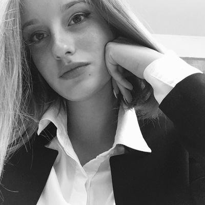 Настя Ершова