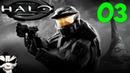 Прохождение Halo Combat Evolved. Часть 3. Генераторы Хало