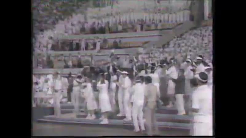 Olimpíadas 84_ Festa dos Atletas_SBT (28_07_1984)