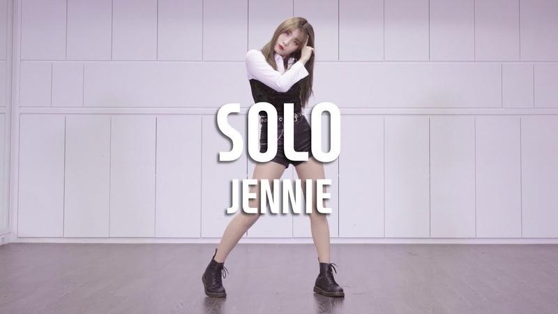 JENNIE(제니) - SOLO(솔로) Dance Cover Cover by Sol-E Kim (Mirror Mode)