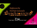 [Vocaloid RUS cover] Synchronicity 3-3 ~Meguru Sekai no Requiem~ Nightcore by FireTale Comand's