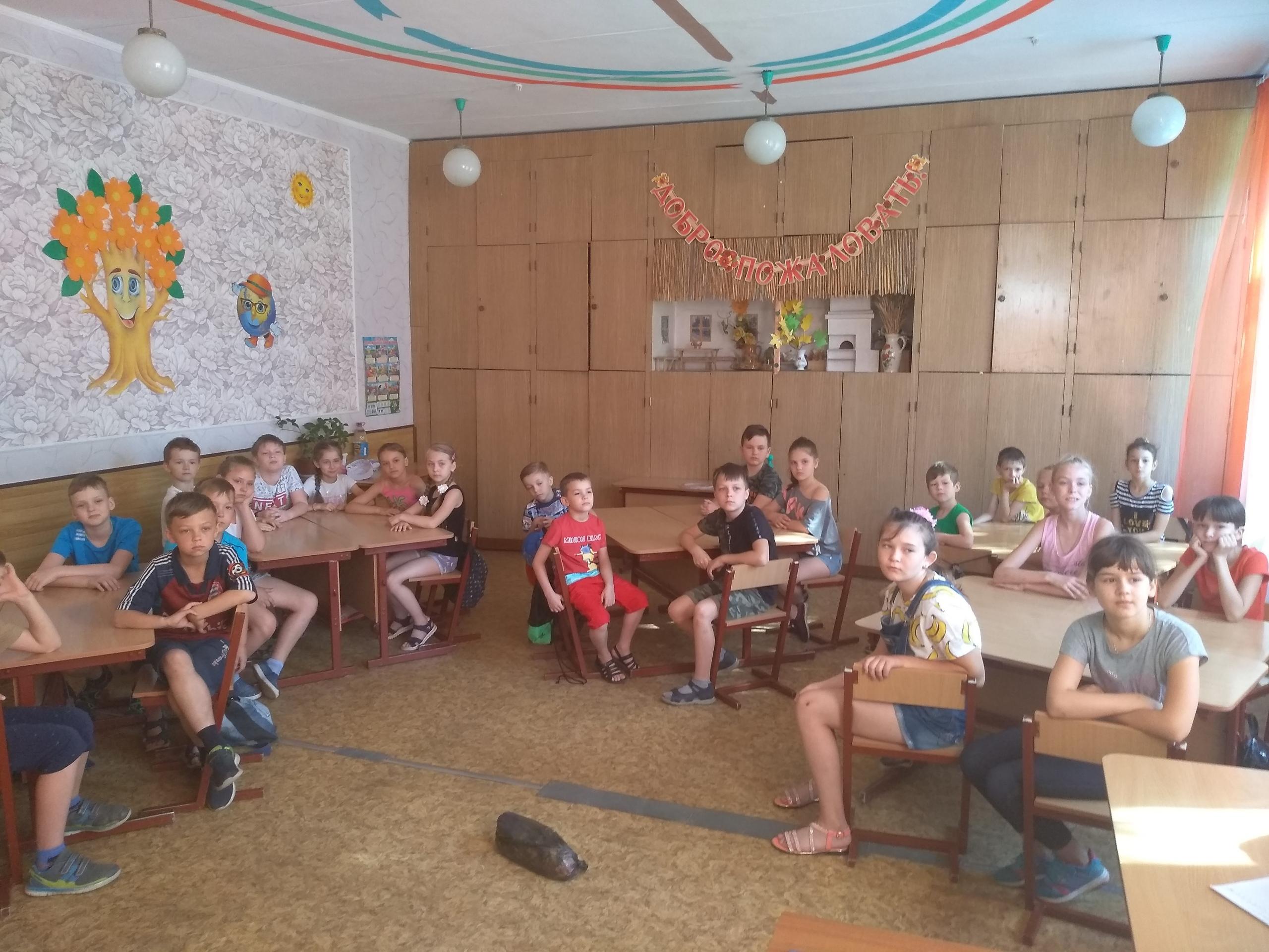 Безопасность в лагере Крепыш