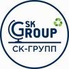 СК-Групп. SK-Group.