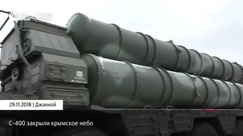 В Джанкое на боевое дежурство заступил дивизион зенитно-ракетных комплексов С-400 Триумф