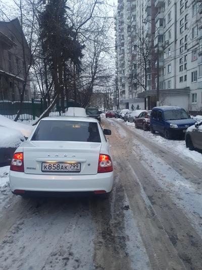 Aleks Holev