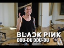 Luke Holland BLACKPINK 'DDU DU DDU DU' Drum Remix