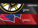 Boston Bruins vs Washington Capitals Feb 3, 2019 HIGHLIGHTS HD