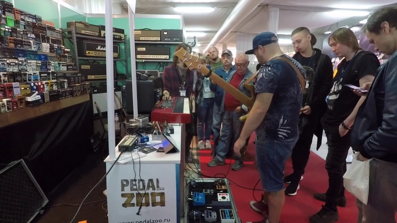Мастеркласс Использование басовых эффектов и их комбинация - Дмитрий Максимов на стенде PedalZoo