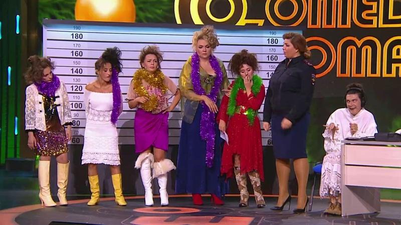 Comedy Woman Украли девственность в Новогоднюю ночь