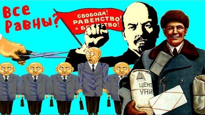 Кто в ссср жил хорошо, 5 прослоек богатых советских людей