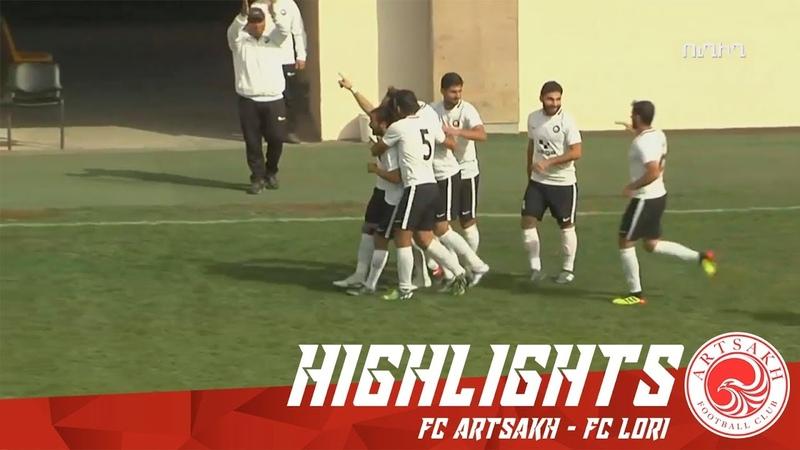 FC Artsakh 2-3 FC Lori | Highlights 20.10.2018