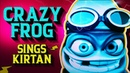 Crazy Frog - Axel F - Hare Krishna ft. Madhavas - 2019 Special - Dancing Kirtan