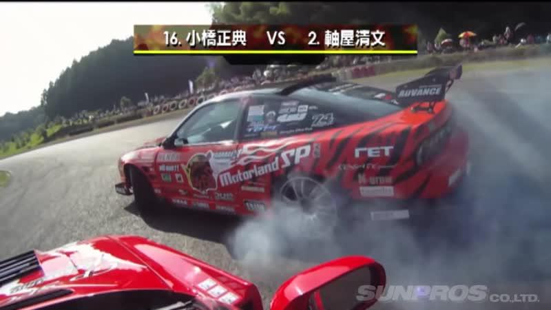 D1SL 2011 Rd.4 at Suzuka Twin Circuit 3.