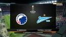 Лига Европы 2018/2019, групповой этап (1 тур). Копенгаген - Зенит 1:1 (0:1)