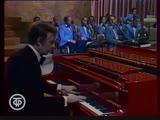 Французского композитора, аранжировщика и дирижера Поля Мориа называли