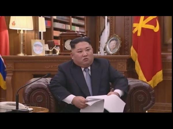 경애하는 최고령도자 김정은동지께서 하신 신년사 주체108(2019)년 1월 1일