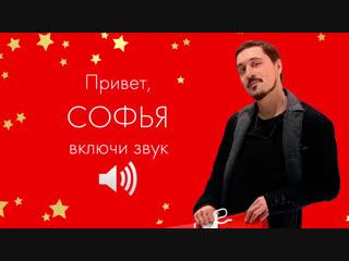 Софья-HD 1080p