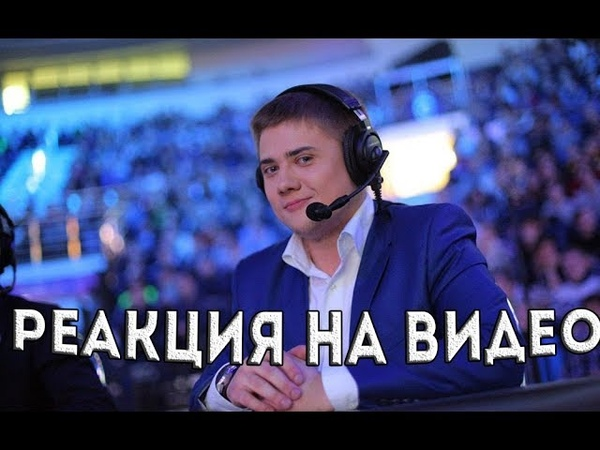 Leniniw назвал SkyReda читером из Moscow Five Academy