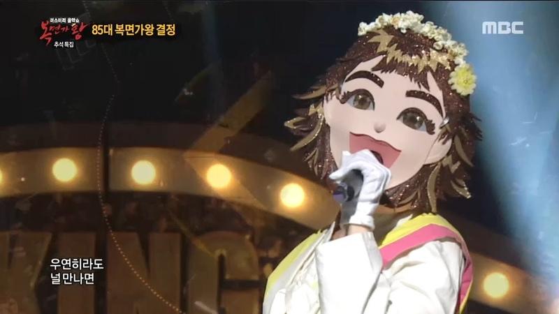 [defensive stage] Dongmakgol girl - I will show you, 동막골 소녀 - 보여줄게, 복면가왕 20180923