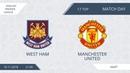AFL18. England. Premier League. Day 17. Manchester United - West Ham Resurs