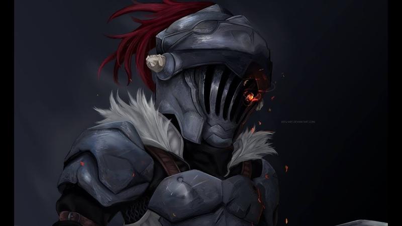 ✫Убийца гоблинов {клип}✫Goblin Slayer {AMV}✫The Last Battle✫