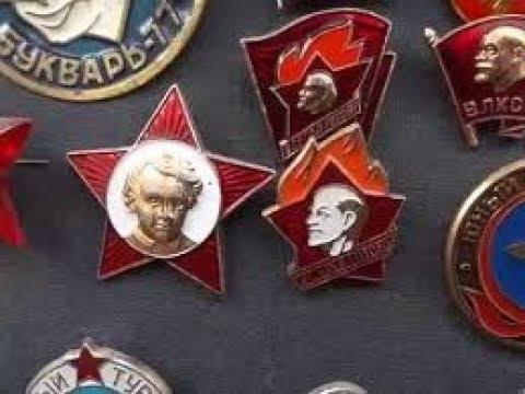 Lot 81-90. Abzeichen und Muenzen von der UdSSR CCCP. Im Großen ist billiger.