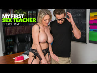 [naughtyamerica] dee williams - my first sex teacher newporn2019