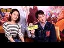 赵丽颖 冯绍峰 《新浪娱乐娱乐日爆社》独家对话《西游记女儿国》Zhao Li Ying, Feng Sh