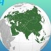 Четвертый этап проекта «Путешествие по Евразии»