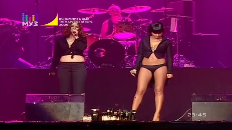 T.A.T.u. - All About Us Live @ St. Petersburg (Encore)