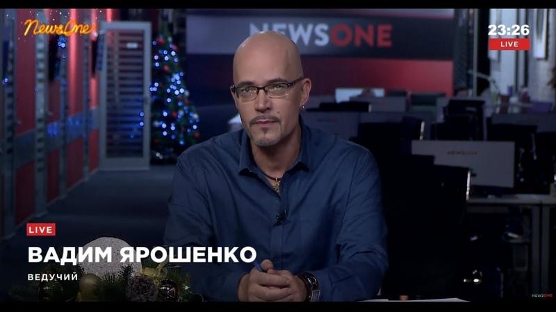 """Как украинцы празднуют Крещение? """"Зрители PRO"""" 18.01.19"""